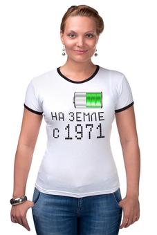 """Футболка Рингер """"на Земле с 1971"""" - на земле с 1971"""