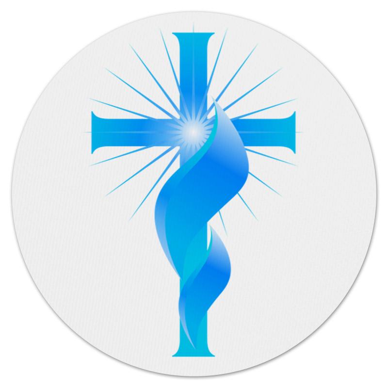 Коврик для мышки (круглый) Printio Христианский крест и священный огонь. хавьер гарридо христианский целибат величие и нищета