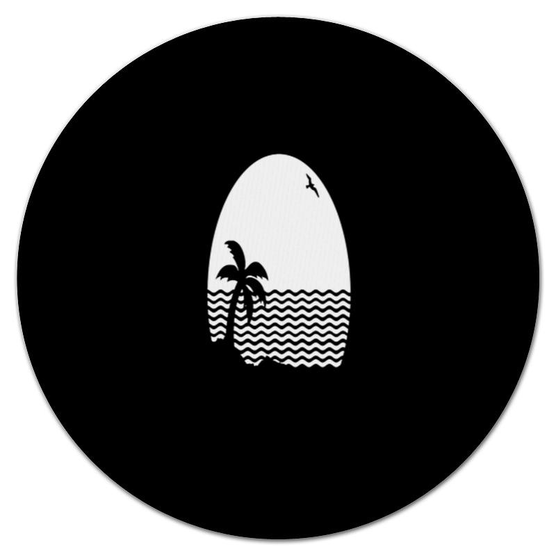 Коврик для мышки (круглый) Printio Остров ник шпанов война невидимок остров туманов