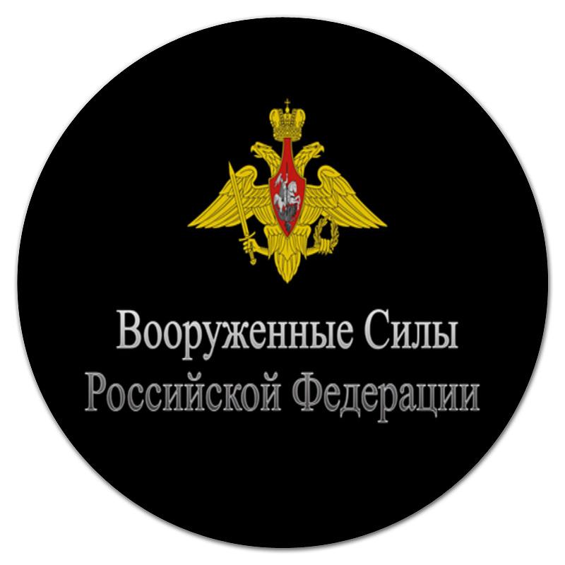 Коврик для мышки (круглый) Printio Вс россии
