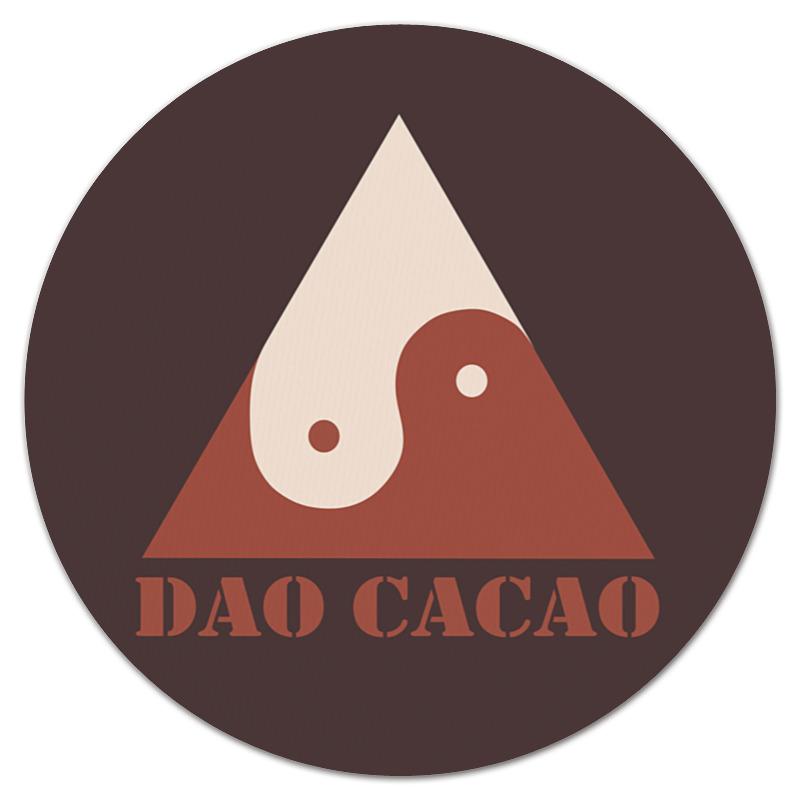 Коврик для мышки (круглый) Printio Дао какао