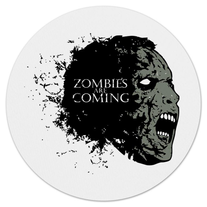 Printio Zombies is coming коврик для мышки круглый printio hipster is dead