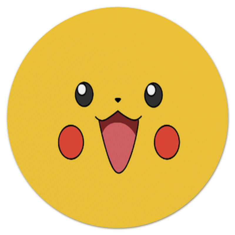 Коврик для мышки (круглый) Printio Pikachu коврик для мышки круглый printio герой вашей любимой игры