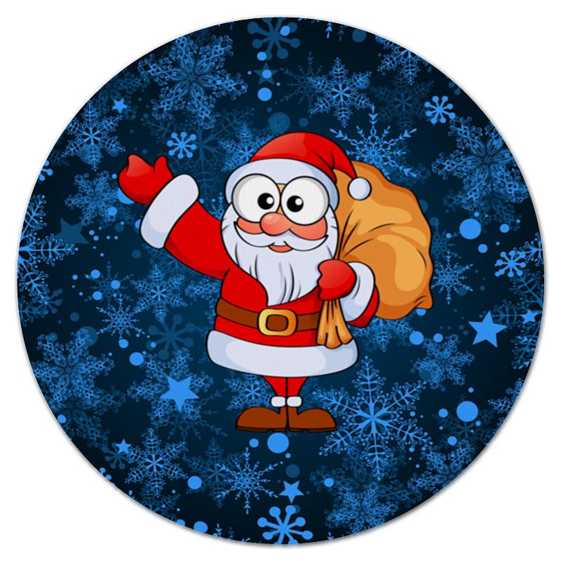 Коврик для мышки (круглый) Printio Мешок подарков цена