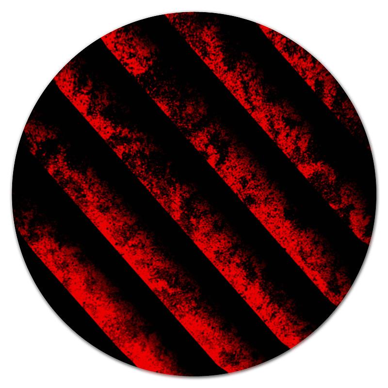 Коврик для мышки (круглый) Printio Черно-красные полосы коврик для мышки круглый printio черно красные краски
