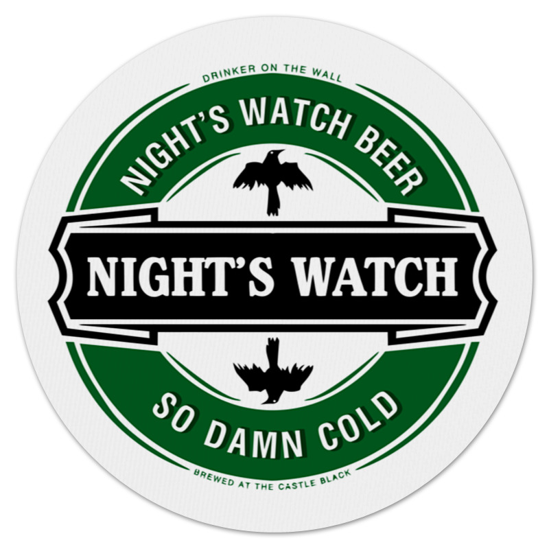 Коврик для мышки (круглый) Printio Nights watch beer коврик для мышки printio watch dogs