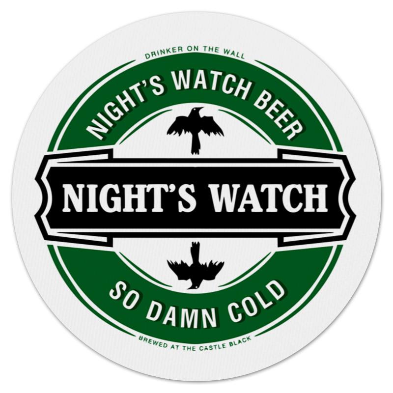 Коврик для мышки (круглый) Printio Nights watch beer beer burger