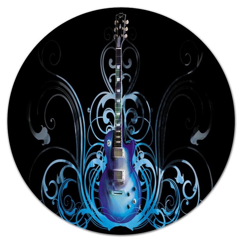 Коврик для мышки (круглый) Printio Гитара