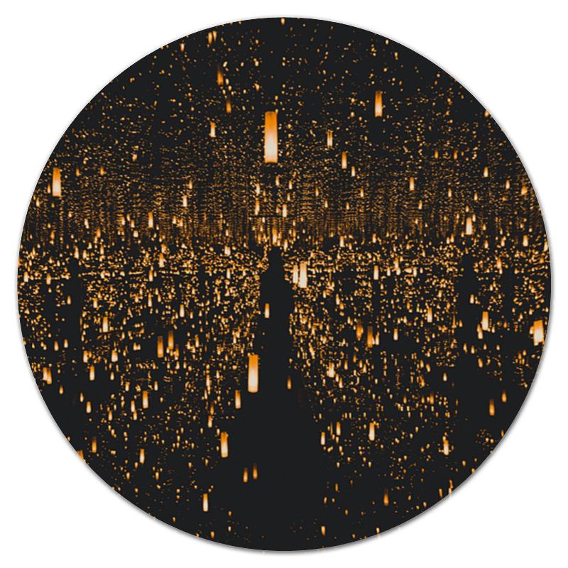 Коврик для мышки (круглый) Printio Фонарики