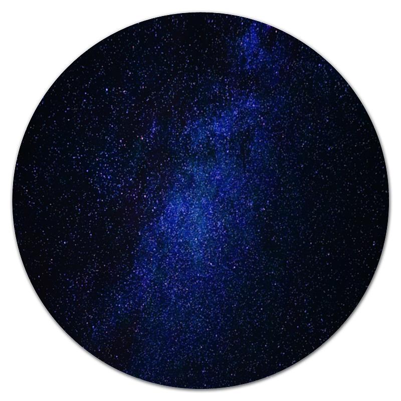 Коврик для мышки (круглый) Printio Небо космоса