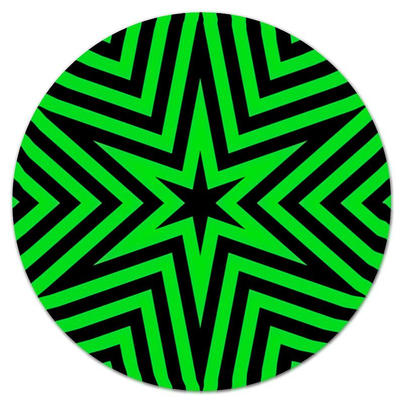 Коврик для мышки (круглый) Printio Звезда