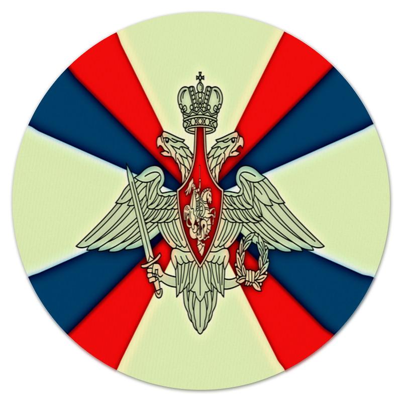 Коврик для мышки (круглый) Printio Герб рф коврик для мышки круглый printio герб россии