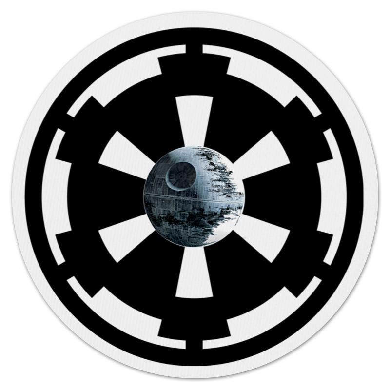 Коврик для мышки (круглый) Printio Символ галактической империи коврик для мышки printio звезды