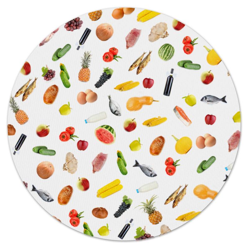 Коврик для мышки (круглый) Printio Продукты