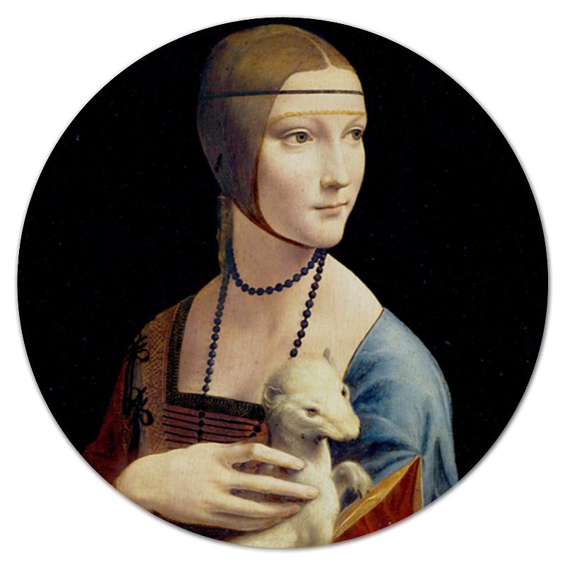 Printio Дама с горностаем (леонардо да винчи) сборник леонардо да винчи избранные произведения