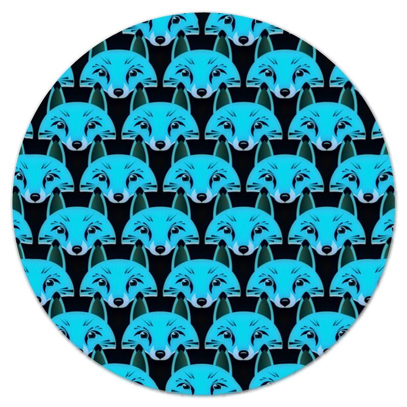 Коврик для мышки (круглый) Printio Лисички