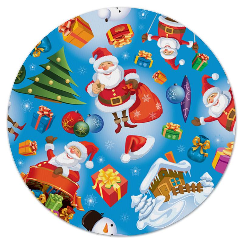 Коврик для мышки (круглый) Printio Гора подарков
