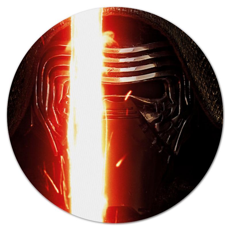 цена Коврик для мышки (круглый) Printio Звездные войны - кайло рен