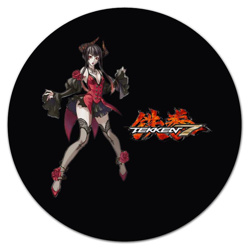 Коврик для мышки (круглый) Printio Tekken 7 tekken 7 электронная версия для pc