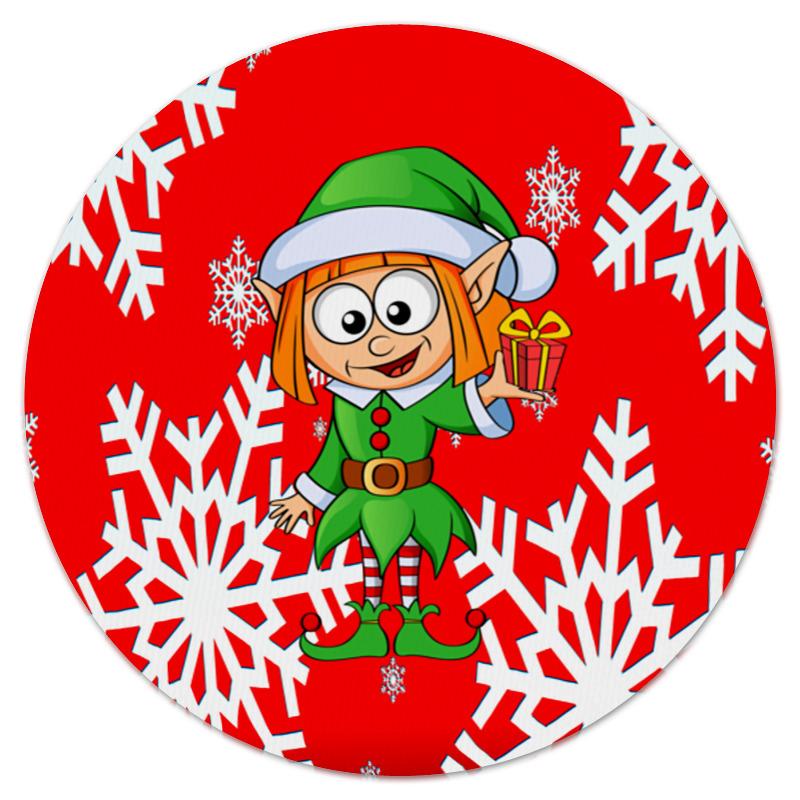 Коврик для мышки (круглый) Printio Эльф и подарок коврик для мышки printio подарок
