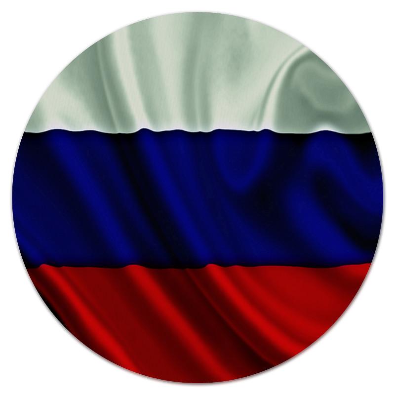 Коврик для мышки (круглый) Printio Российский флаг футболка wearcraft premium slim fit printio тону