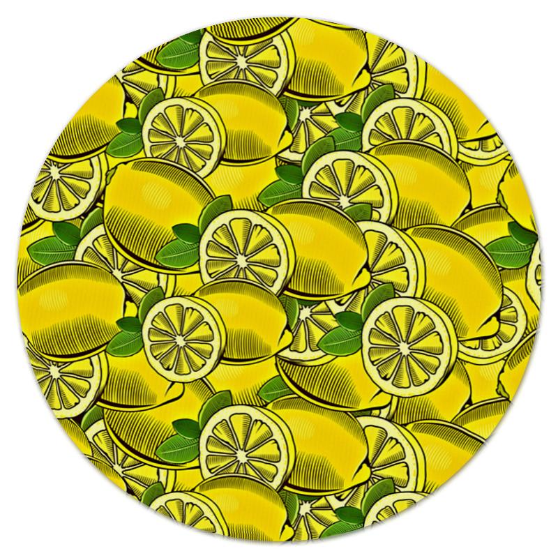Коврик для мышки (круглый) Printio Лимоны коврик для мышки круглый printio банана