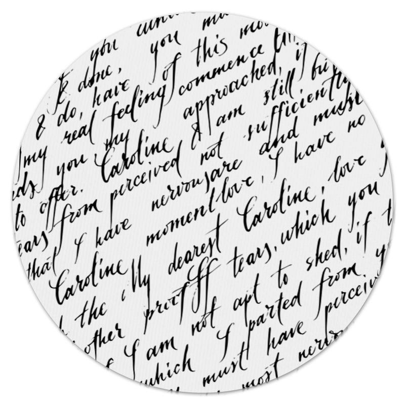 цена на Коврик для мышки (круглый) Printio Письмо