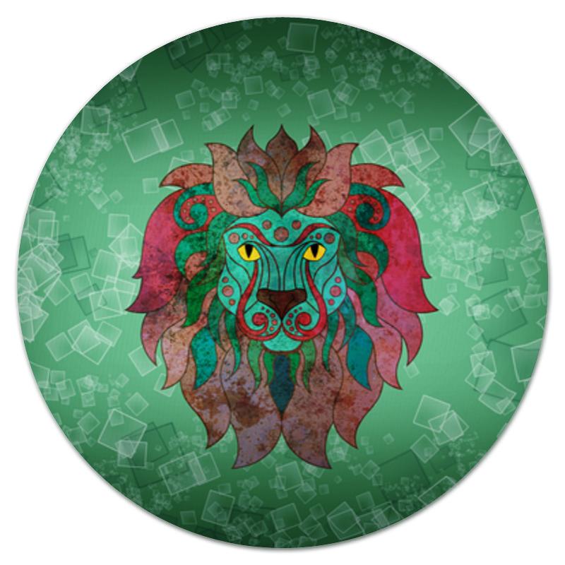 Printio Яркий лев коврик для мышки круглый printio яркий лев