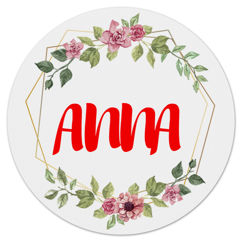 Printio Женское имя анна. женское