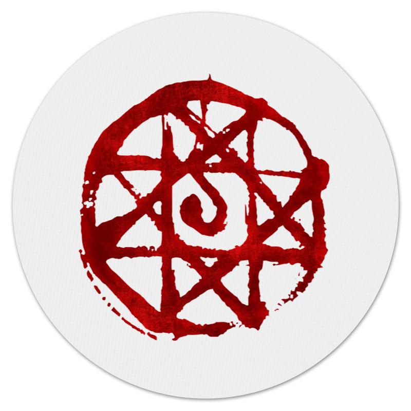 Коврик для мышки (круглый) Printio Стальной алхимик. печать крови кружка printio стальной алхимик печать крови