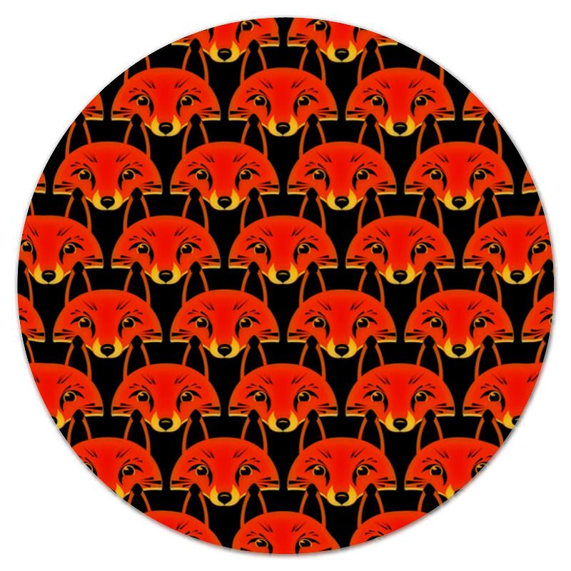 Коврик для мышки (круглый) Printio Лисички паттерн коврик для мышки printio лисички патттерн