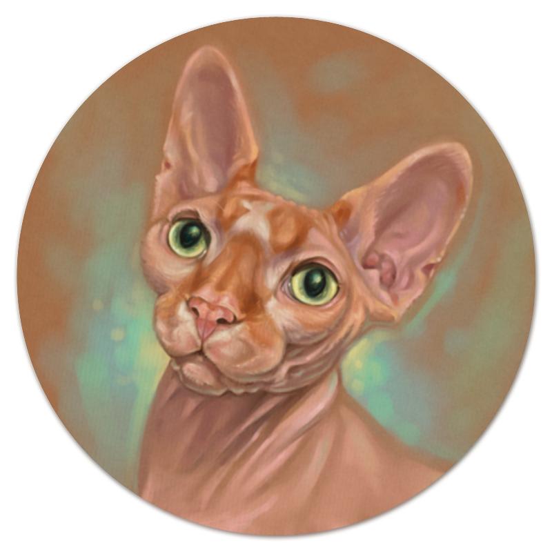Коврик для мышки (круглый) Printio Круглый кошка сфинкс дразнилки для кошек матовый черный текстильный назначение кошка котёнок