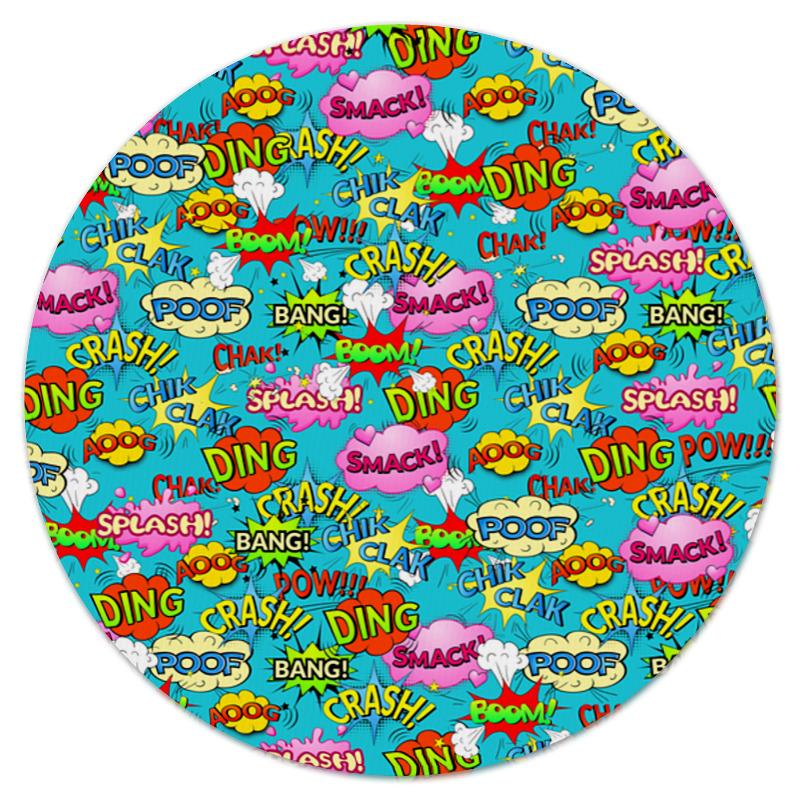 Коврик для мышки (круглый) Printio Поп-арт