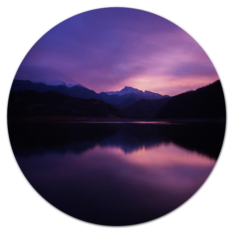Коврик для мышки (круглый) Printio Фиолетовый пейзаж