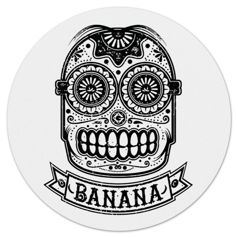 Коврик для мышки (круглый) Printio Banana mexico living mexico city