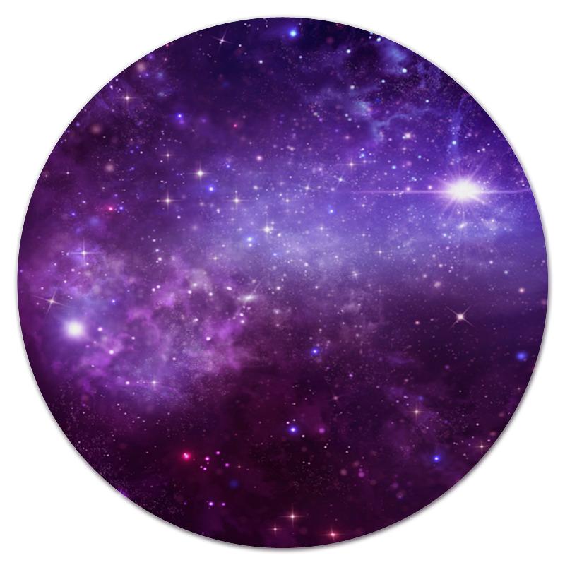 Коврик для мышки (круглый) Printio Звезды космоса коврик для мышки printio небо космоса
