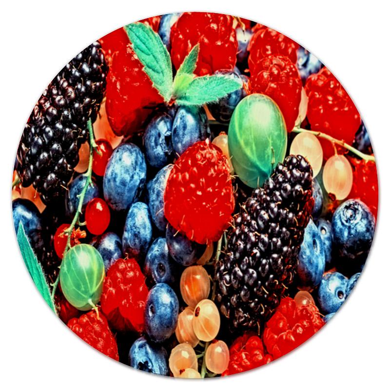 Коврик для мышки (круглый) Printio Ягоды коврик для мышки круглый printio ягоды