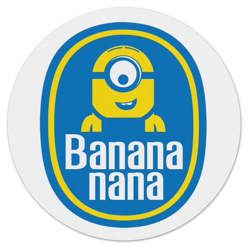 Коврик для мышки (круглый) Printio Banana nana коврик для мышки круглый printio banana nana