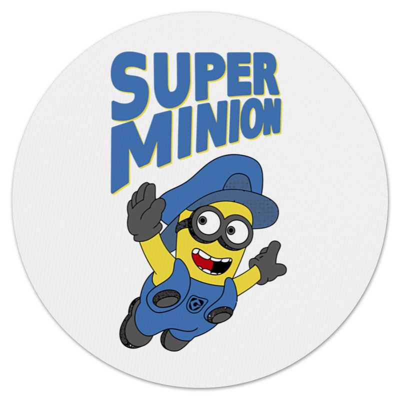 Коврик для мышки (круглый) Printio Super minion подушка printio super minion