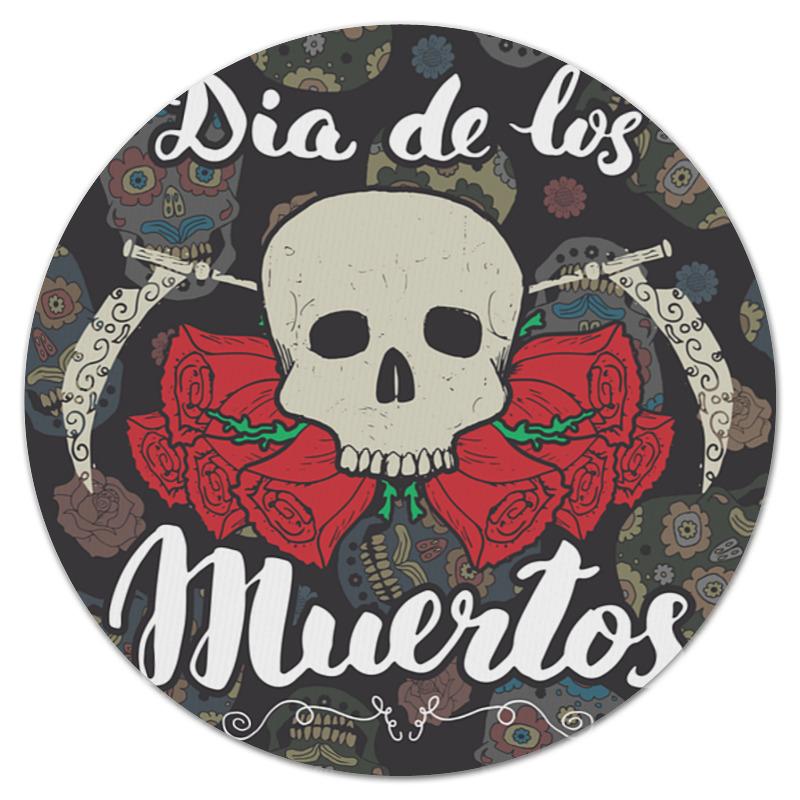 Коврик для мышки (круглый) Printio Día de muertos festival bue día 2 gorillaz