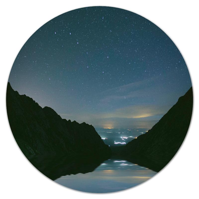 Коврик для мышки (круглый) Printio Вечерний пейзаж