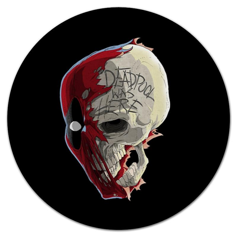 Коврик для мышки (круглый) Printio Deadpool