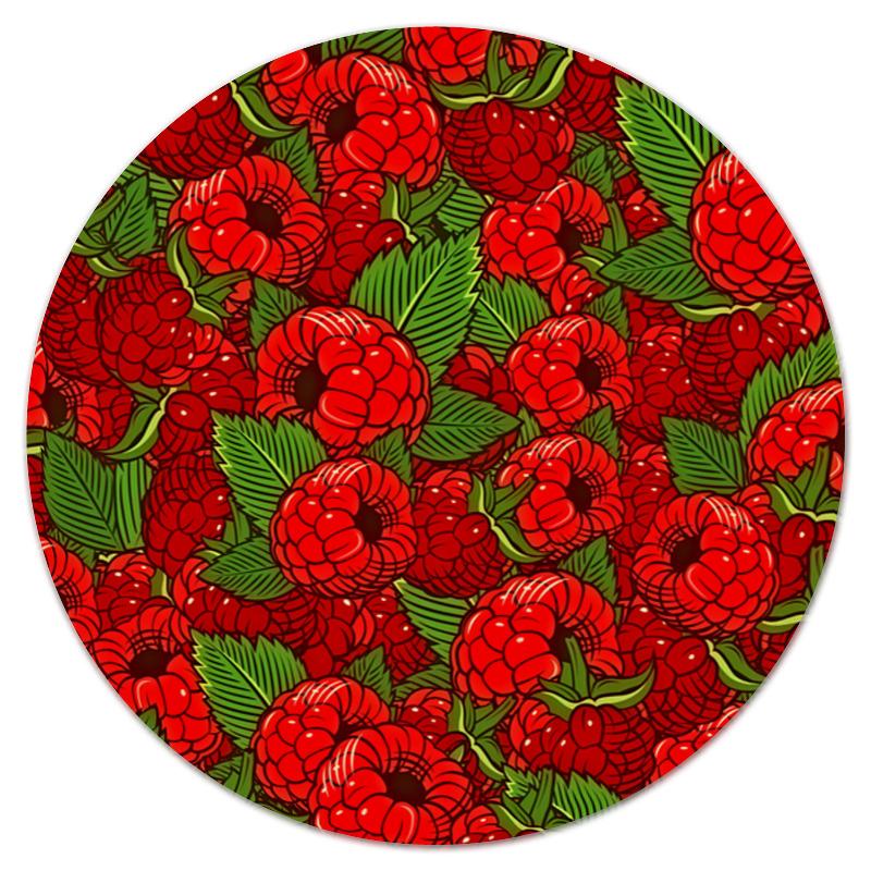 Коврик для мышки (круглый) Printio Малинка россия 23280055080 розетка малинка 55 80