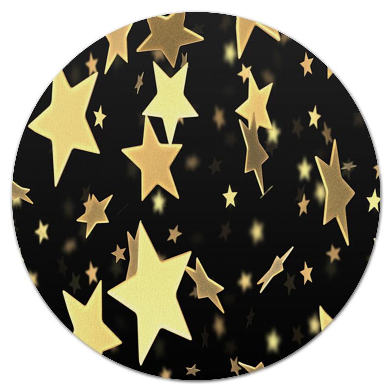 Коврик для мышки (круглый) Printio Звездочки звездочки