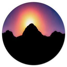 """Коврик для мышки (круглый) """"Закат солнца"""" - солнце, природа, закат, горы, пейзаж"""