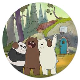 "Коврик для мышки (круглый) ""We bare bears"" - панда, белый, медведи, гризли, we bare bears"
