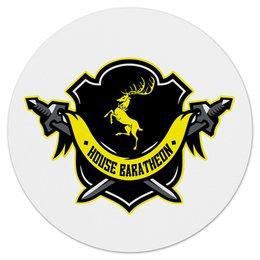 """Коврик для мышки (круглый) """"House Baratheon"""" - сериал, игра престолов, game of thrones, house baratheon, баратеоны"""