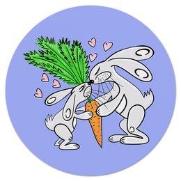 """Коврик для мышки (круглый) """"Зайчишки с морковкой"""" - любовь, подарок, морковка, влюбленность, зайчишки"""