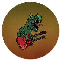 """Коврик для мышки (круглый) """"Динозавр"""" - гитара, guitar, динозавр, ящер, dinosaur"""