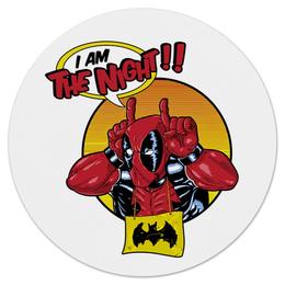 "Коврик для мышки (круглый) ""Deadpool The Night"" - комиксы, бэтмен, марвел, дэдпул, batmaan"